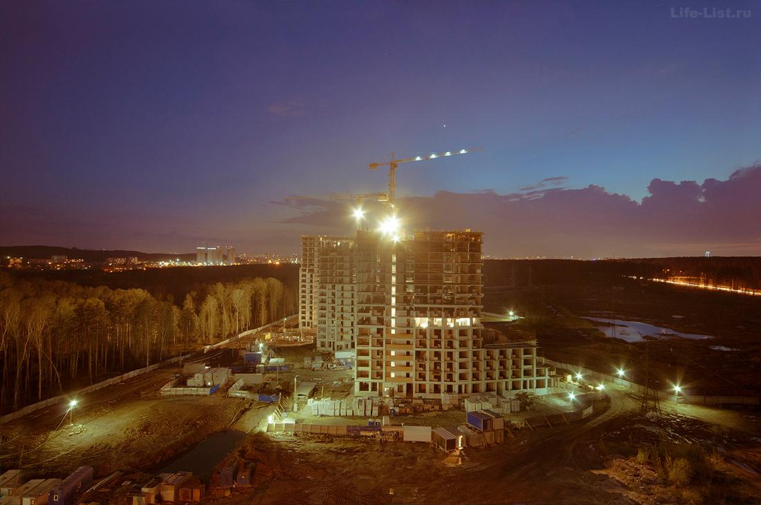 строительство в Екатеринбурге жк Светлый на Кольцовском тракте