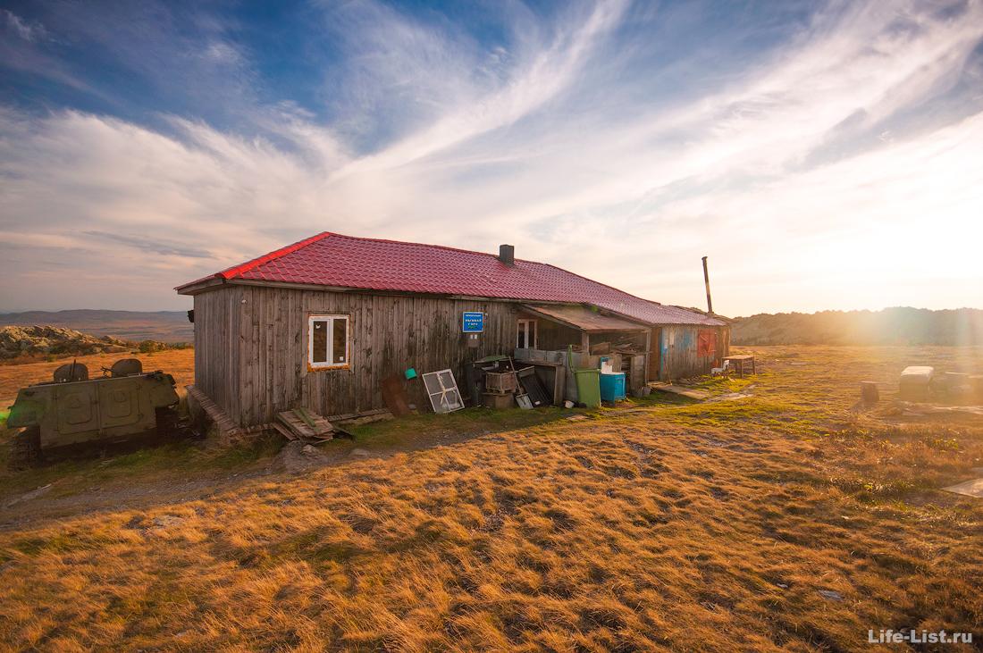 Домик на Метеогорке Южный Урал Красивые фото Таганай