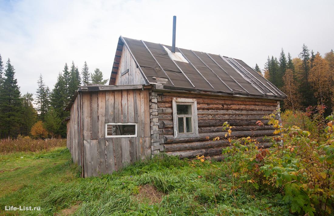 домик киалимского кордона Таганай Южный Урал