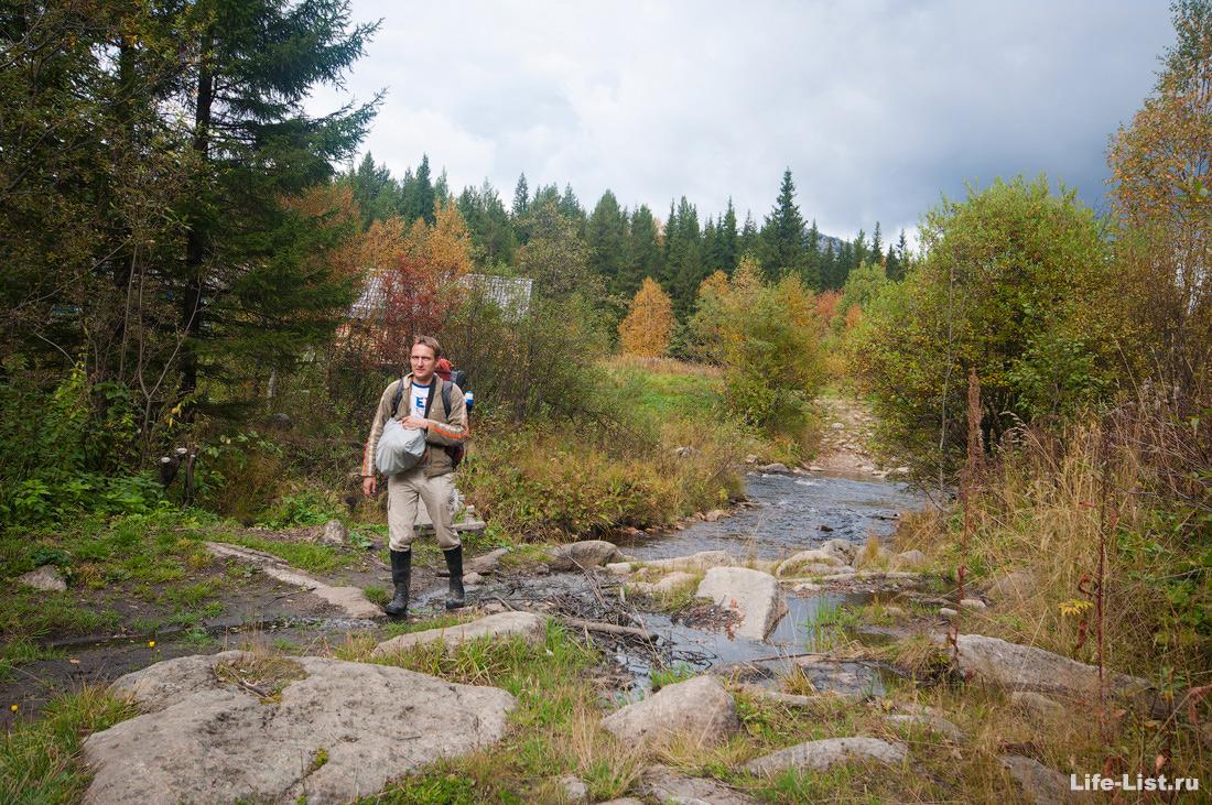 поход в Национальном парке Таганай Южный Урал
