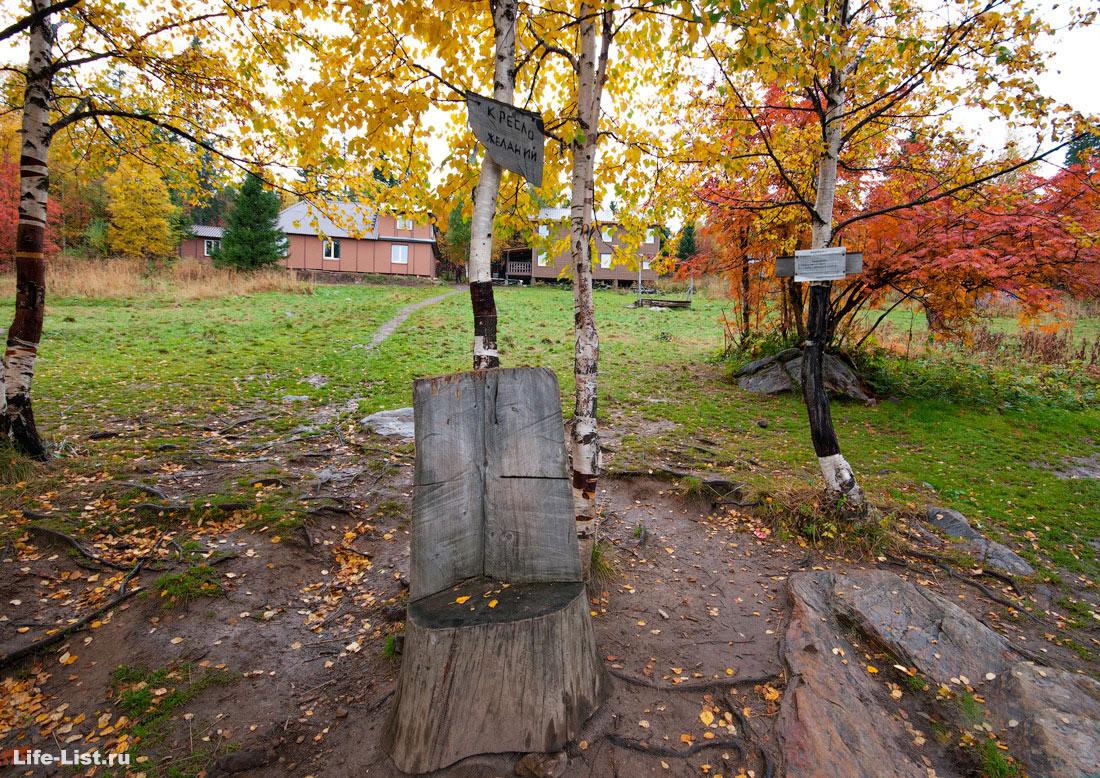 кресло желаний приют Гремучий ключ Южный Урал парк Таганай