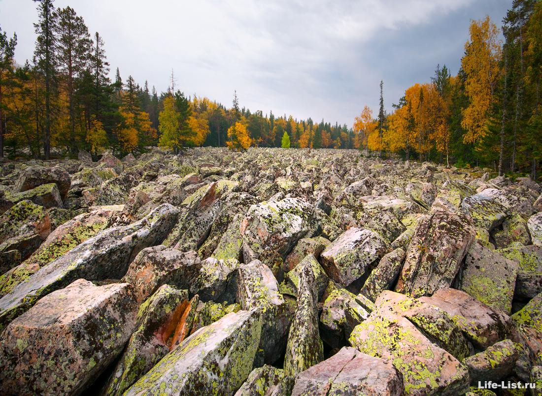 фото Большая каменная река Южный Урал парк Таганай