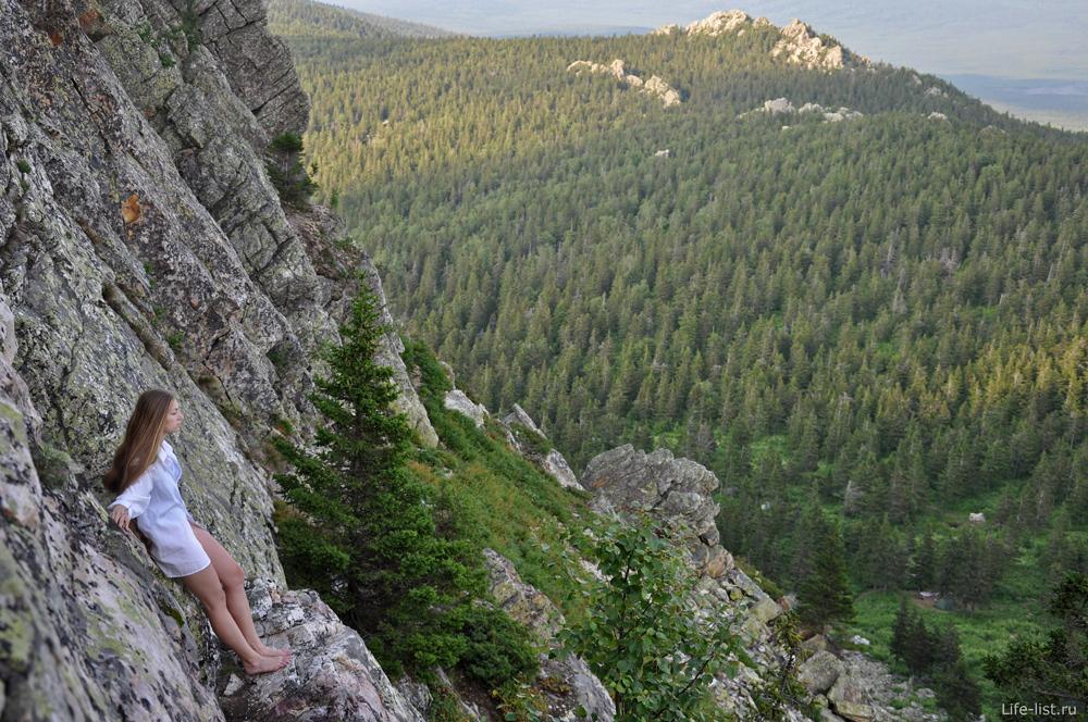 Таганай национальный парк на Урале