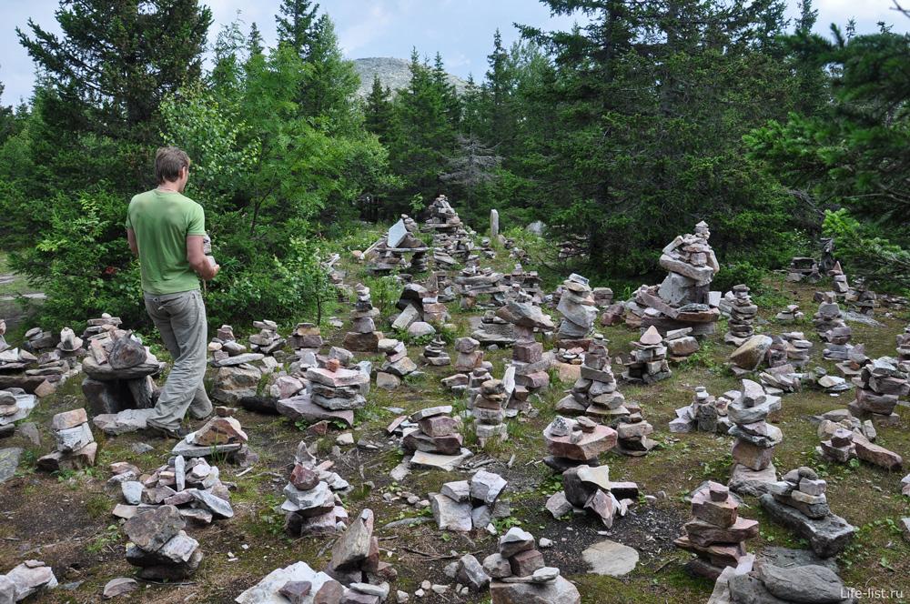 Каменный сад в долине Сказок