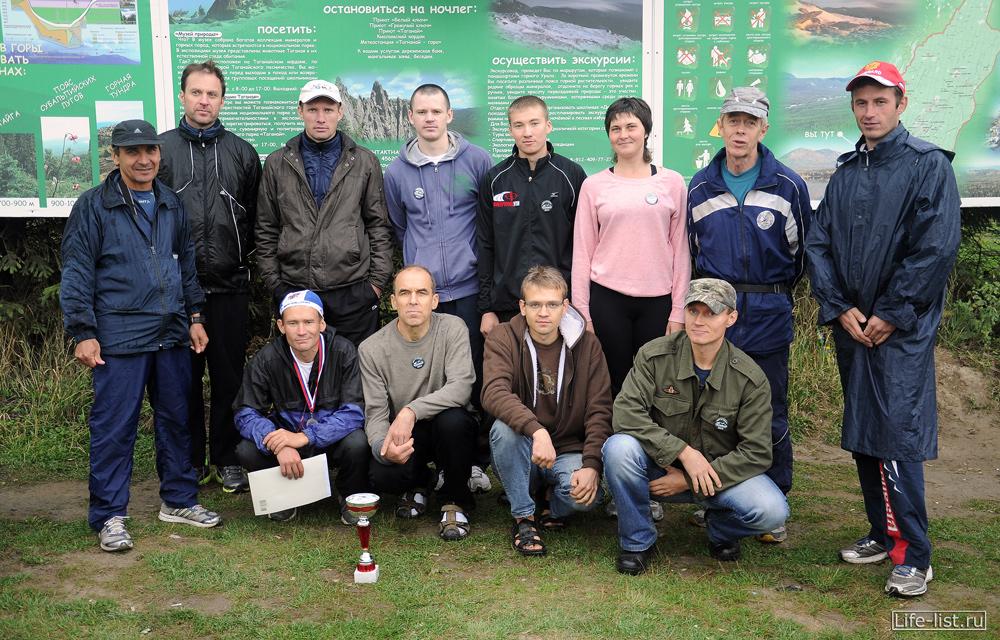 участники горного марафона в таганае забег за облака фото
