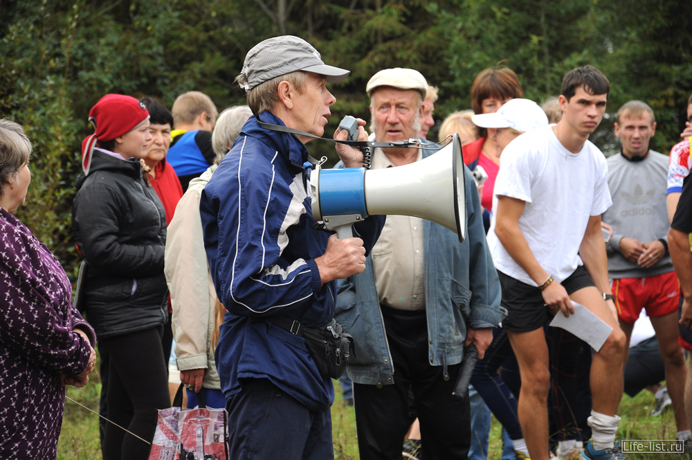 построение перед марафоном таганай 2012 парк златоуст мужчина с мегафоном