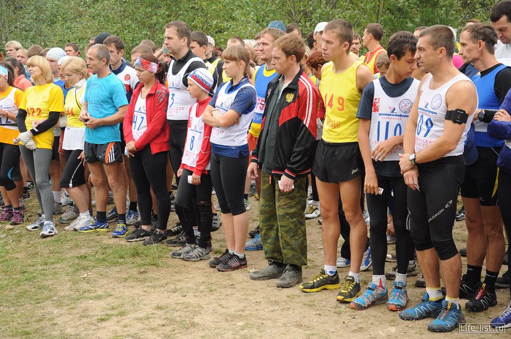 участники марафона в златоусте таганай забег за облака