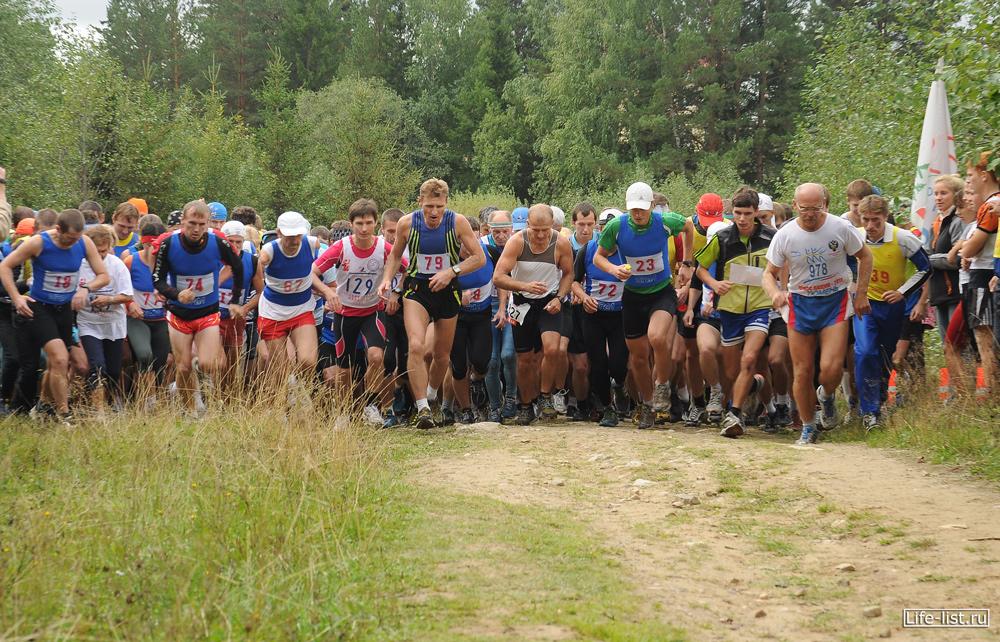 момент старта марафон забег за облака фото Таганай