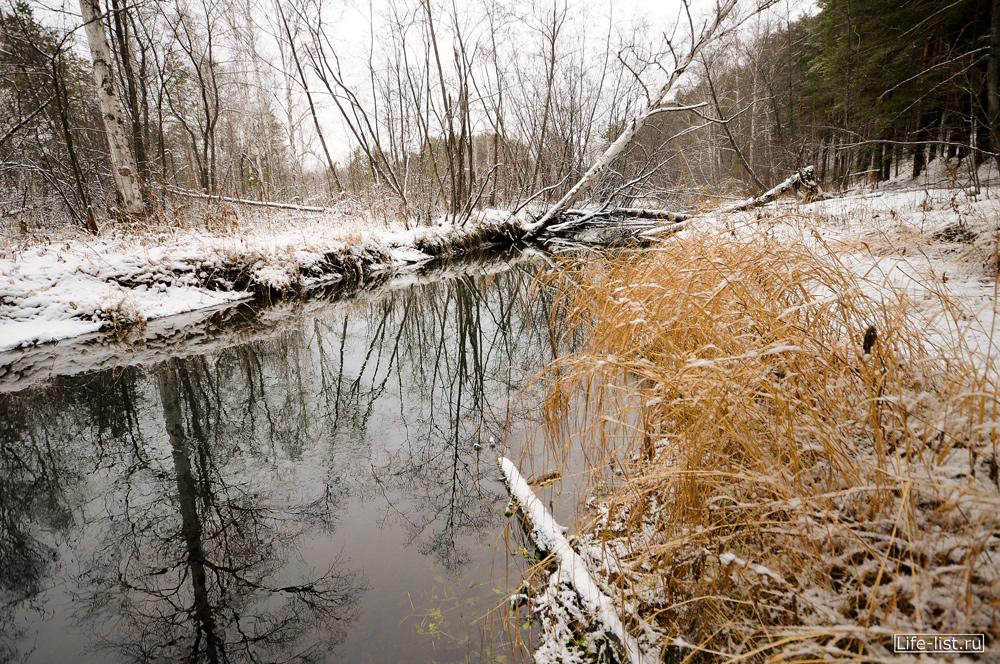зимняя фото Талькова Камня река