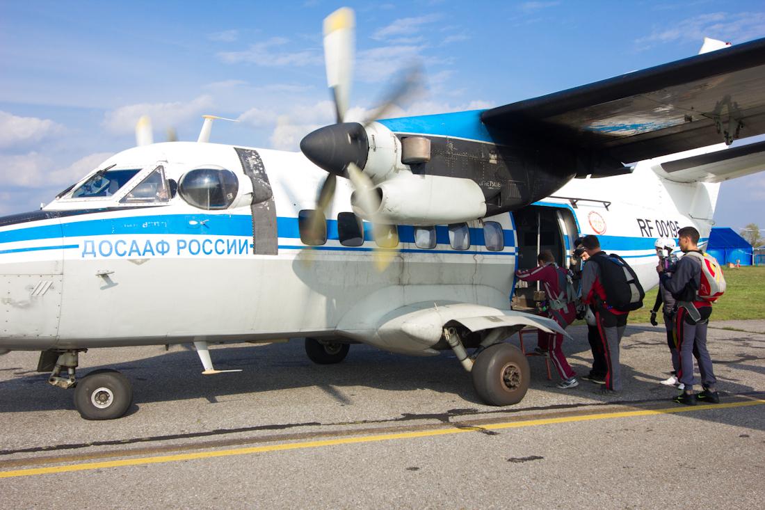 посадка в самолет фото Мензелинск
