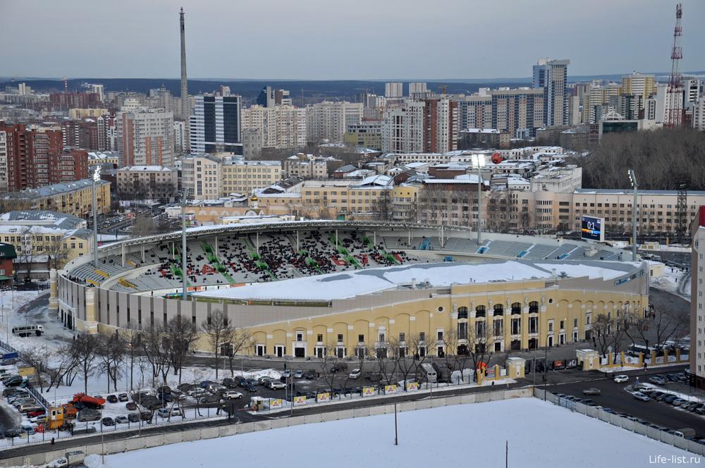 Центральный стадион Екатеринбург с высоты
