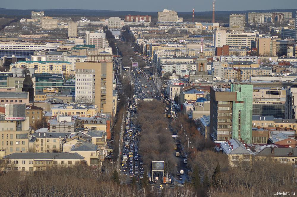 Улица Ленина фото с высоты Екатеринбурга