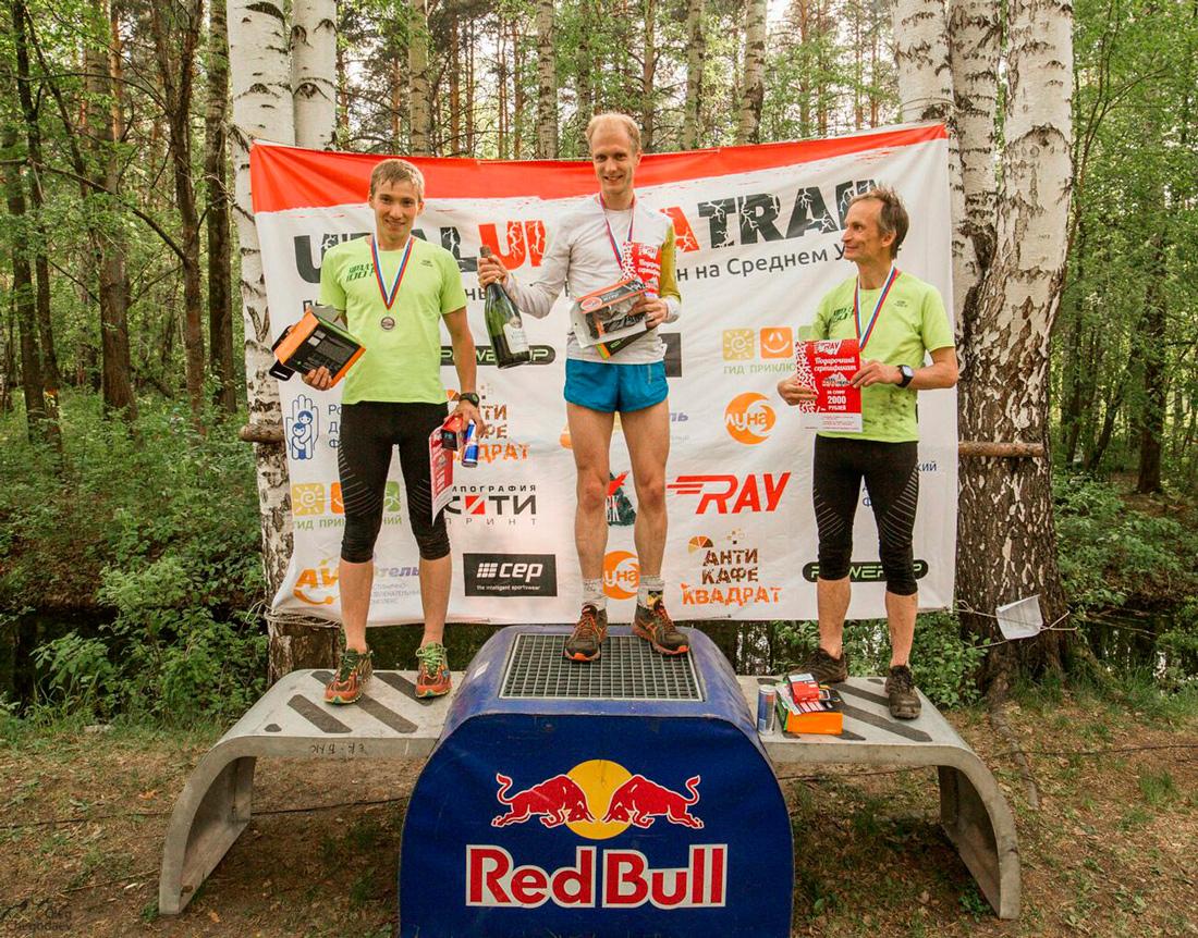 Ural Ultra-trail 2016 победители в абсолюте 100км