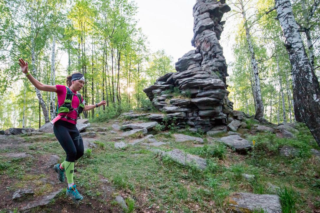 Ural Ultra-trail 2016 старт 100км