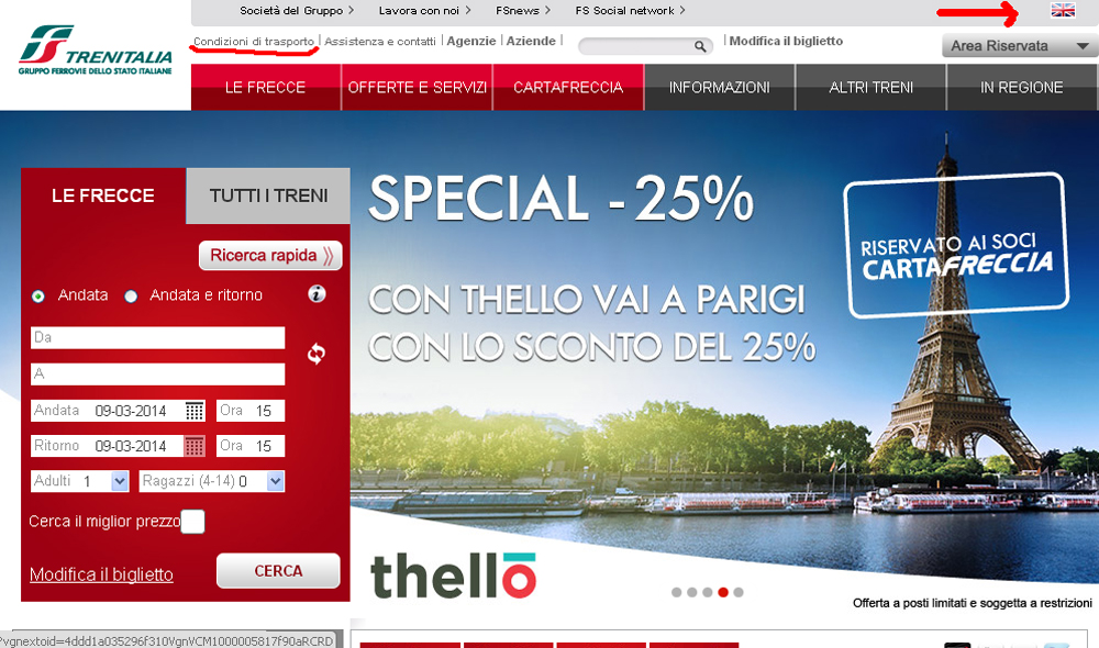 покупка билетов на сайте италии trenitalia