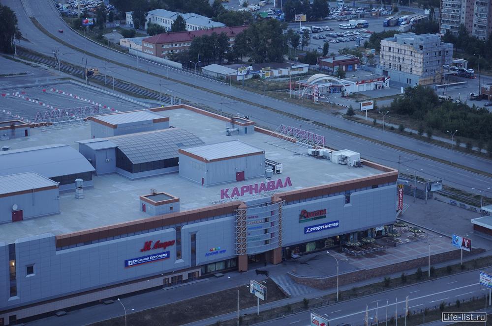 торговый центр Карнавал с высоты в Екатеринбурге