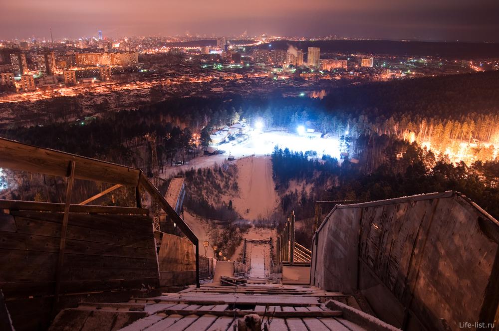 Трамплин на Уктусе Екатеринбург