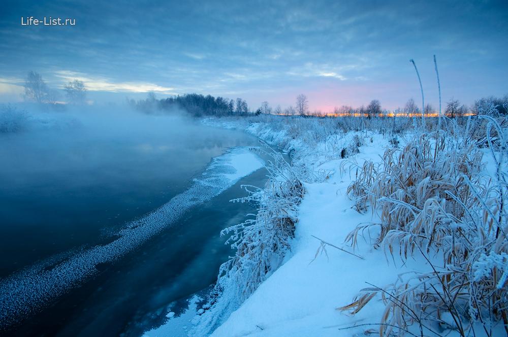 фото Виталий Караван уральская природа