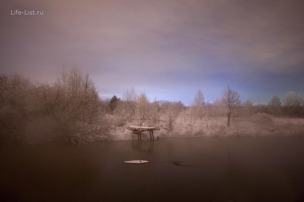 фото Виталий Караван красивая уральская зима
