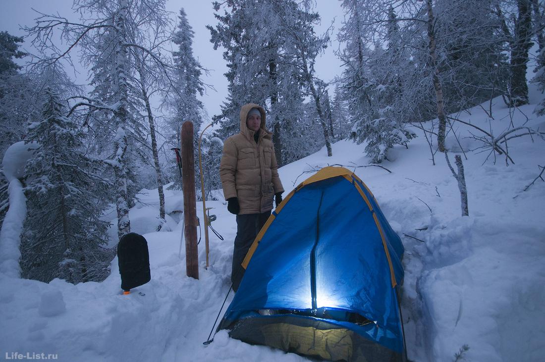 зимний поход палатка ночевка Виталий Караван