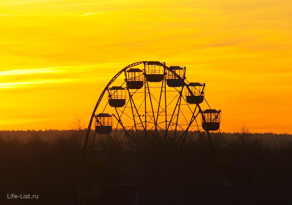 парк маяковского колесо обозрения фото Виталий Караван
