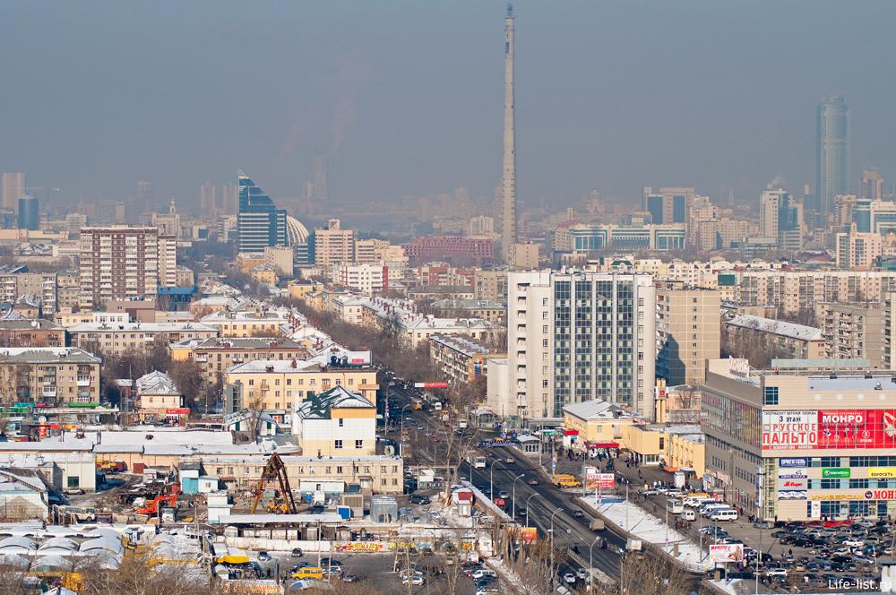 Екатеринбург. Южная вид с высоты вид на улицу 8 марта