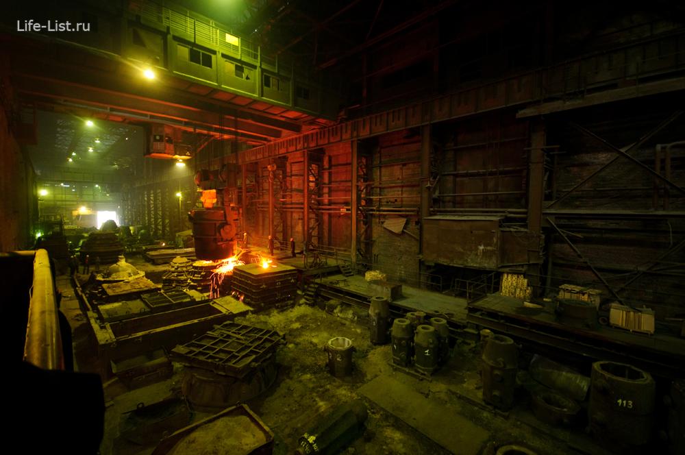 УЗМИ Верхний Уфалей мартеновский цех фото Виталий Караван