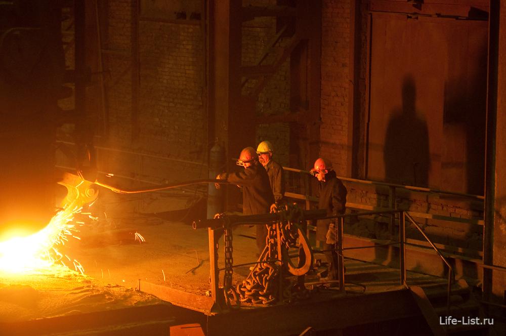 уфалейский завод металлоизделий УЗМИ фото ковш с металлом картинки