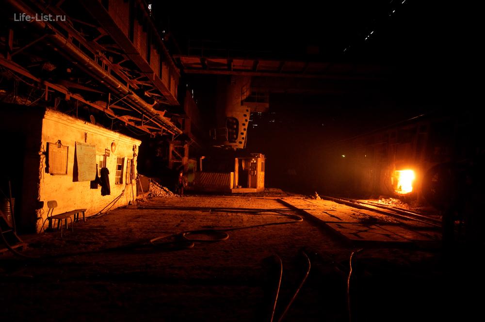 мартеновская печь фото уфалейский завод металлоизделий