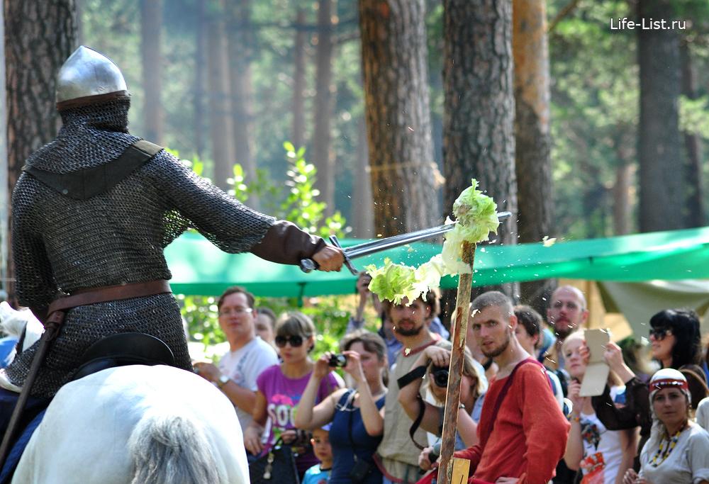всадник с мечом рубит капусту фестиваль исторической реконструкции варяги