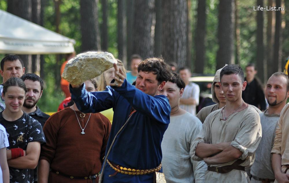 средневековые игры метание камня на фестивале в асбесте 2013