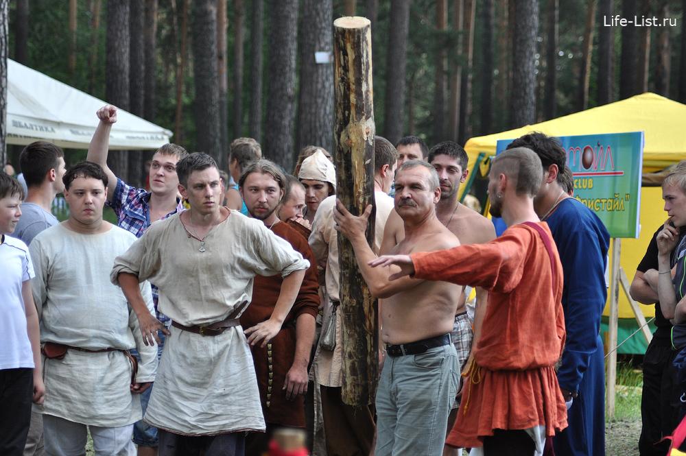 метание бревна фестиваль исторической реконструкции варяги