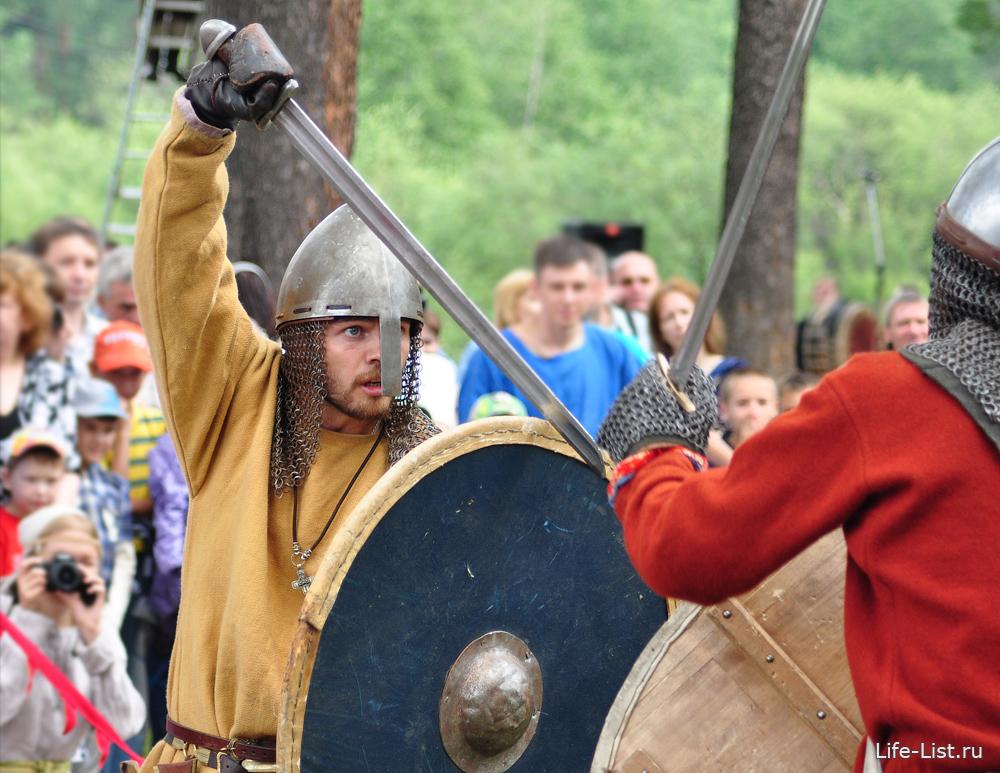 битва на мечах фестиваль исторической реконструкции варяги