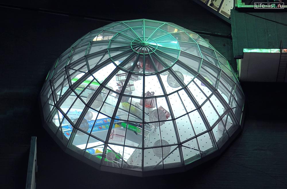 купол ТЦ Гринвич Екатеринбург