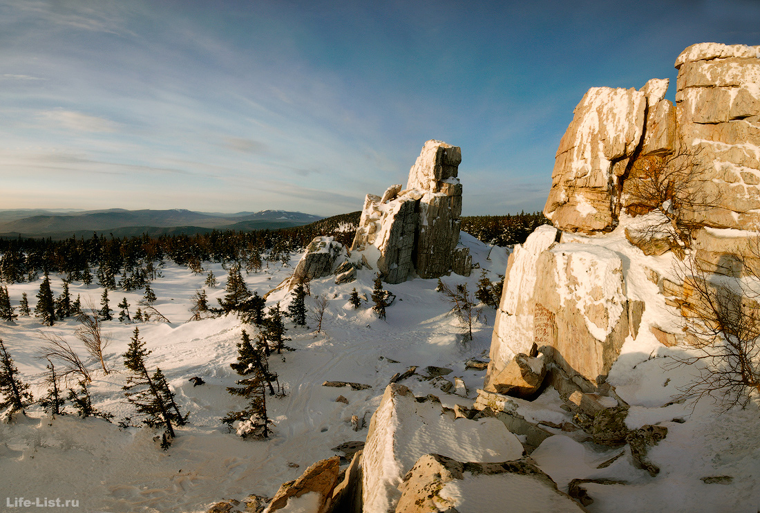 зимний поход на Юрму Южный Урал