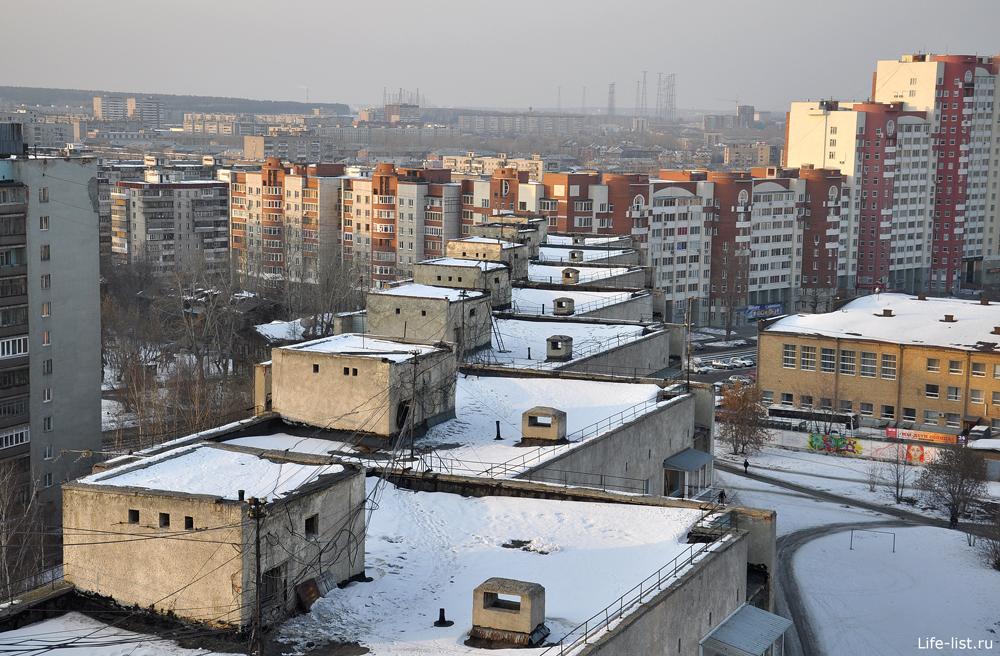 уралмаш крыши Екатеринбург