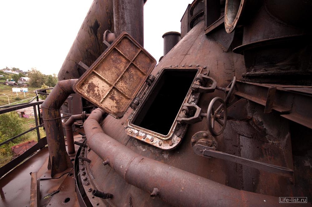 крышка дверца в доменной трубе завод музей