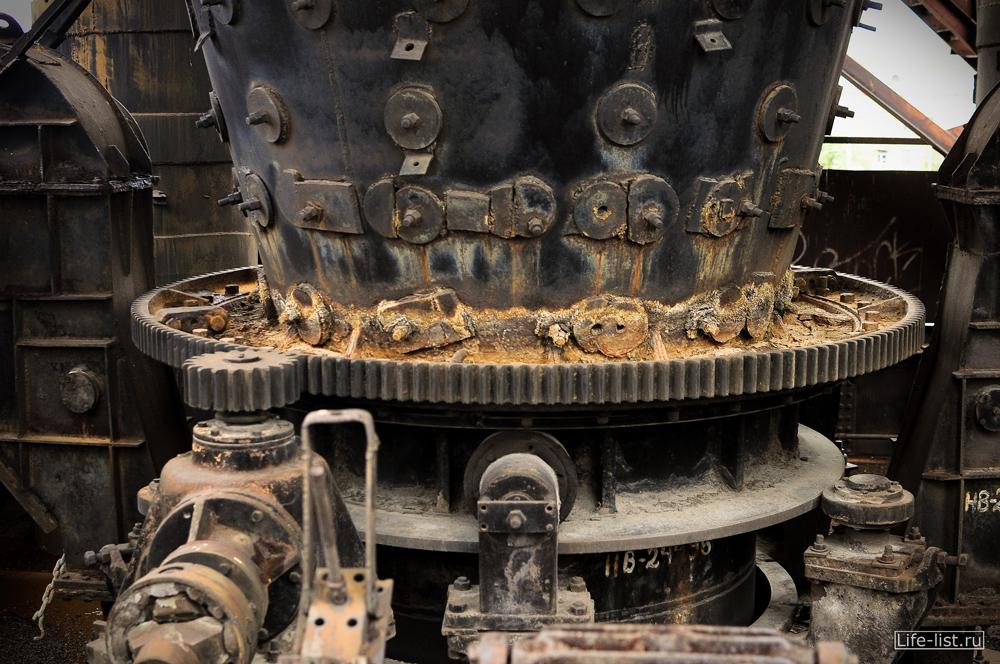 чаша для металла завод музей фотография