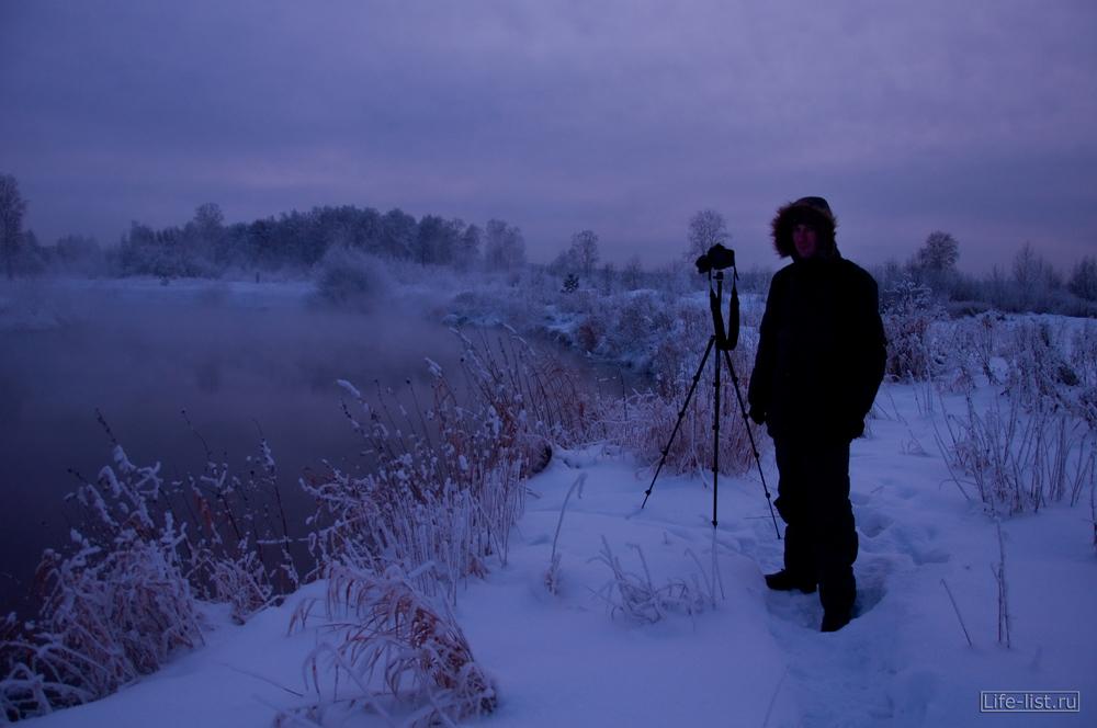 Антон Браво фотографирует на Урале река Исеть