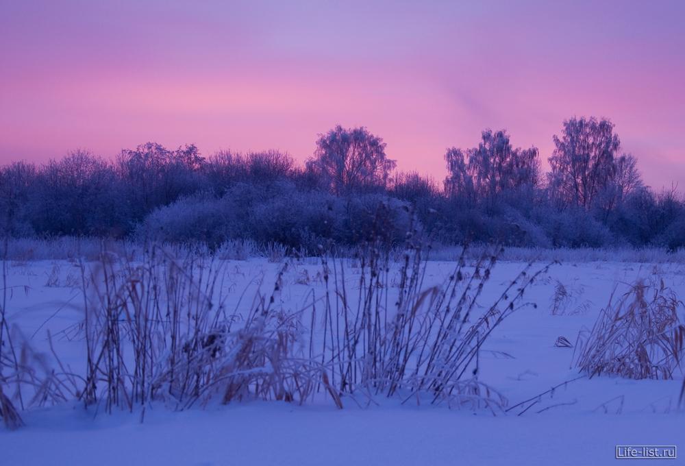 Закат зимний морозный вечер красивое фото