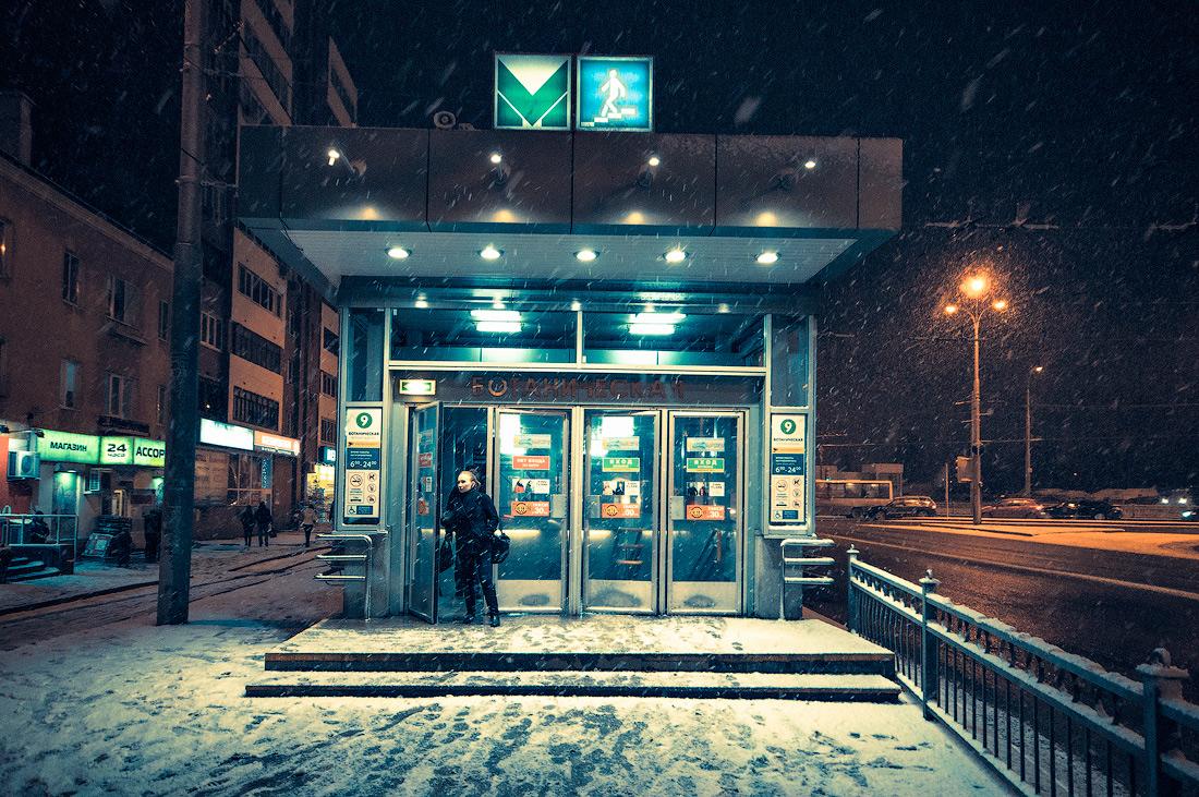 Фото Виталий Караван серия Зима в городе  метро Ботаническая в Екатеринбурге
