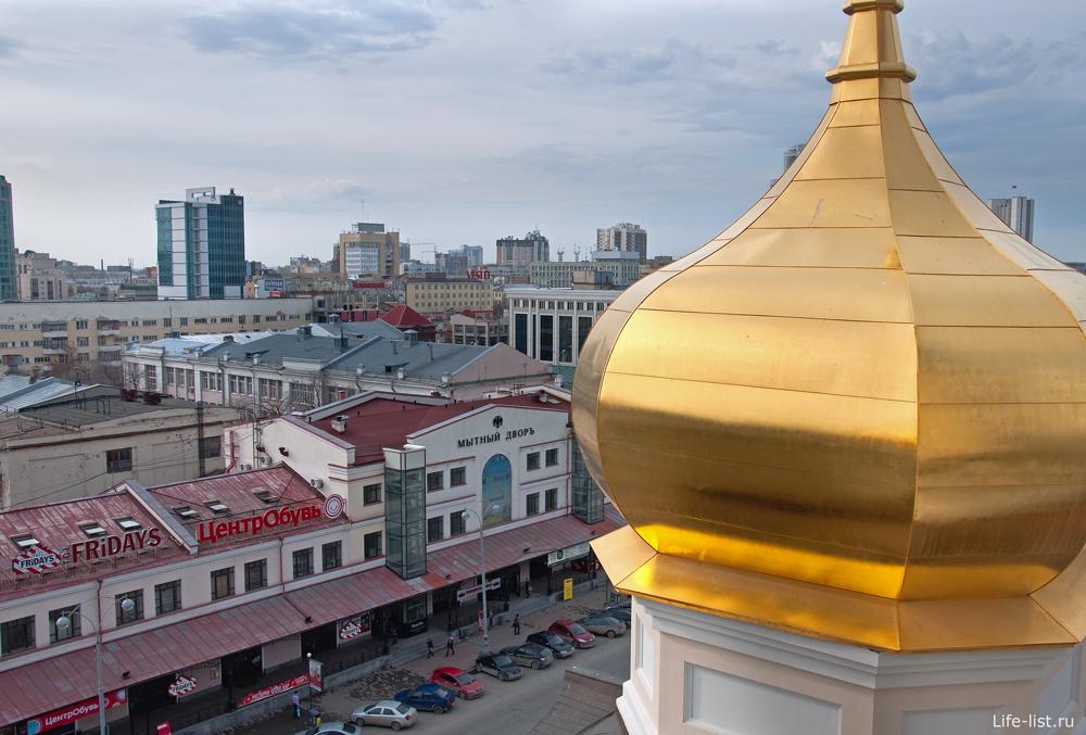 Храм Большой Златоуст Екатеринбург