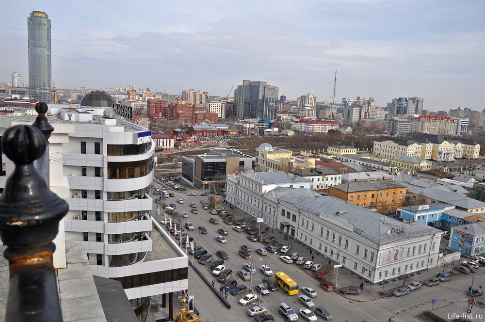 Высота Екатеринбург