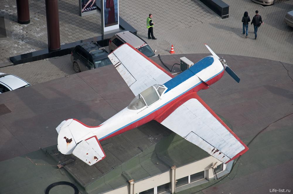Самолет на ДСОАФ Екатеринбург