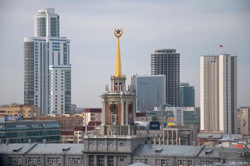 Шпиль и часы администрации Екатеринбурга