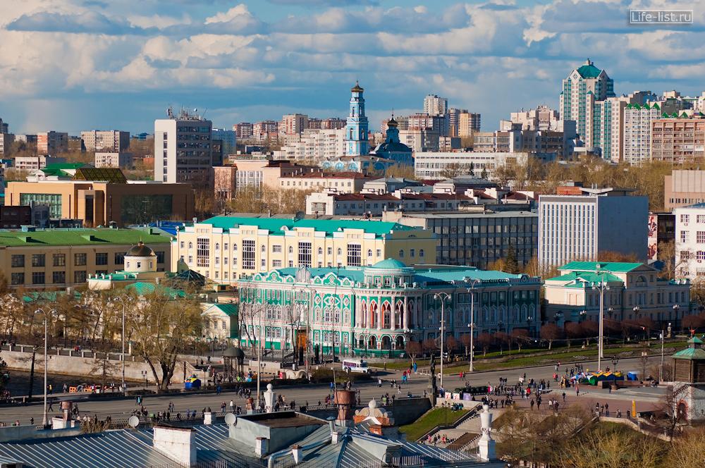 Екатеринбург с высоты фотография Виталия Каравана лайф лист