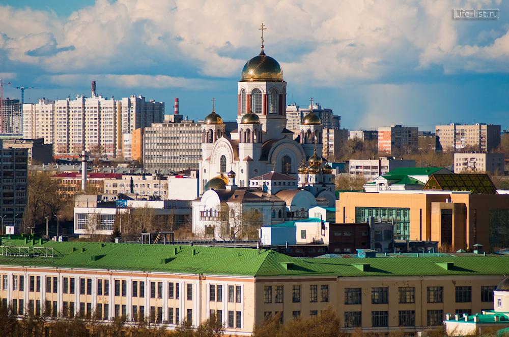 красивая фотография храма на крови Екатеринбург с высоты
