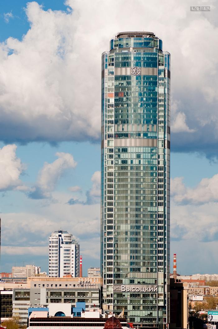 красивая фотография небоскреба высоцкий екатеринбург