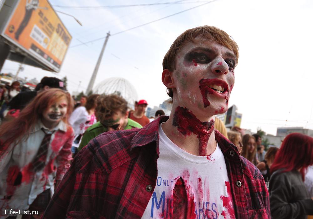 акция зомби Zombie Walk  шествие зомби Екб