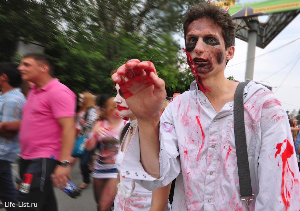 акция Zombie Walk  шествие зомби Екб